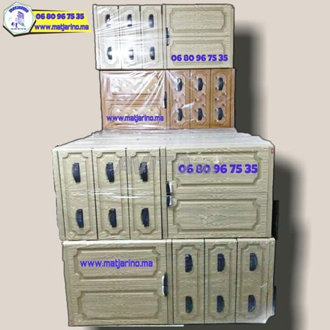 armoire - 2