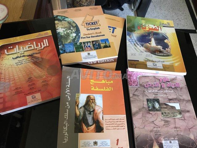 Des manuels  - 1