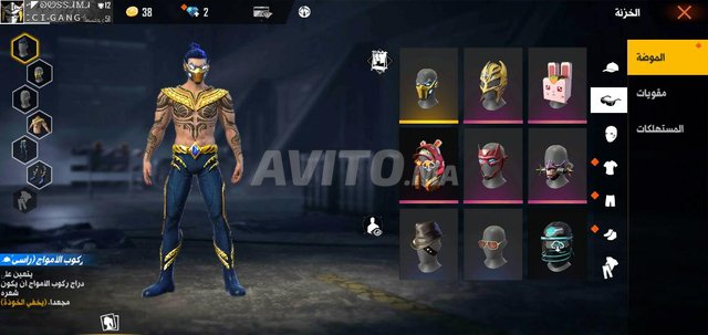 compte free fire - 2