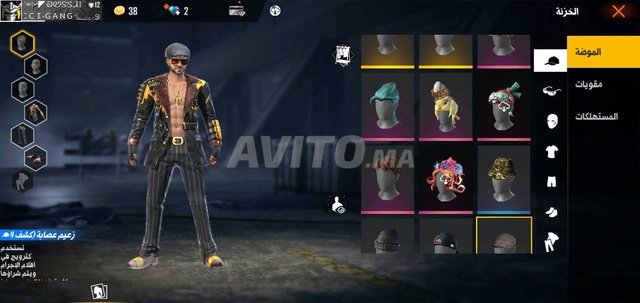 compte free fire - 5