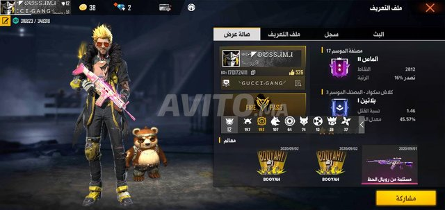 compte free fire - 1