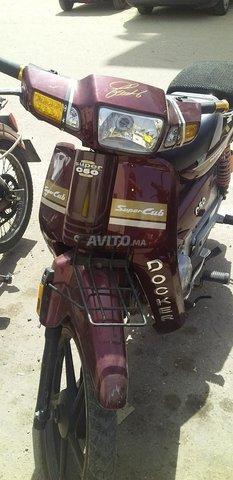 Moto C 50 - 3