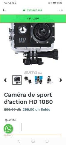 camera pro  - 4