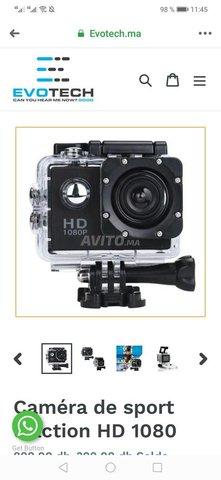 camera pro  - 1