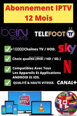 ABONNEMENT IPTV 12 MOIS NETFLIX VOD - 1