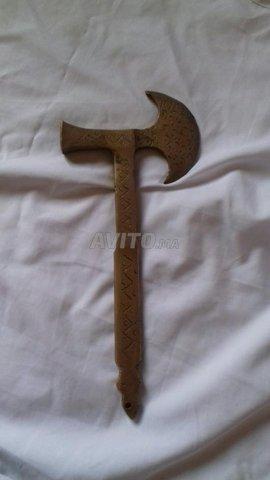 شاقور نحاسي قديم  - 1