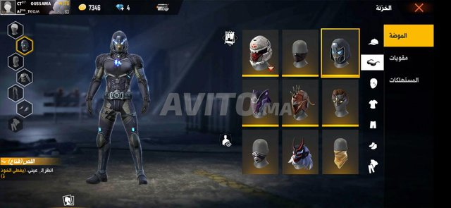 FREE FIRE ACCOUNTS - 2
