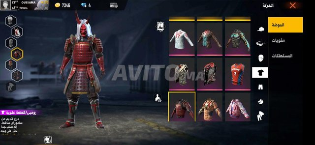 FREE FIRE ACCOUNTS - 4