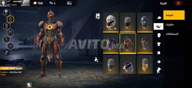 FREE FIRE ACCOUNTS - 5