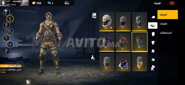 FREE FIRE ACCOUNTS - 6