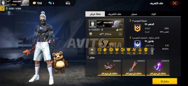 FREE FIRE ACCOUNTS - 1
