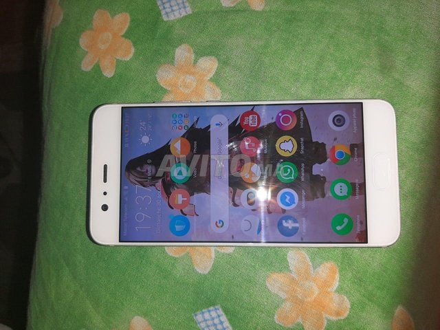 Huawei P10 tres bon état  - 2