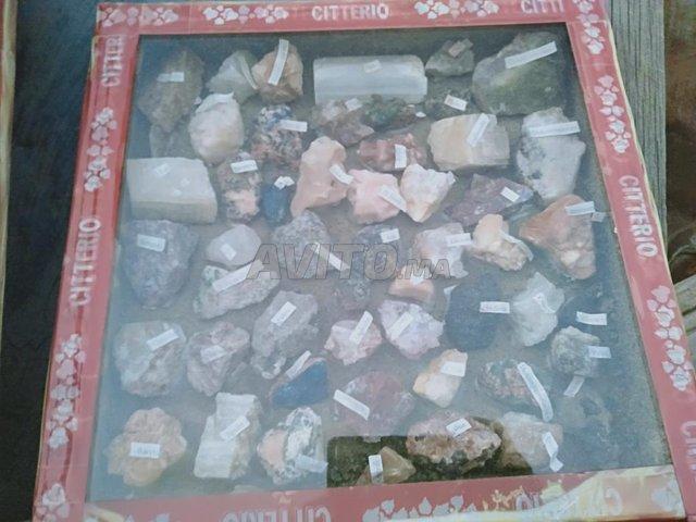 collection des minéraux - 4