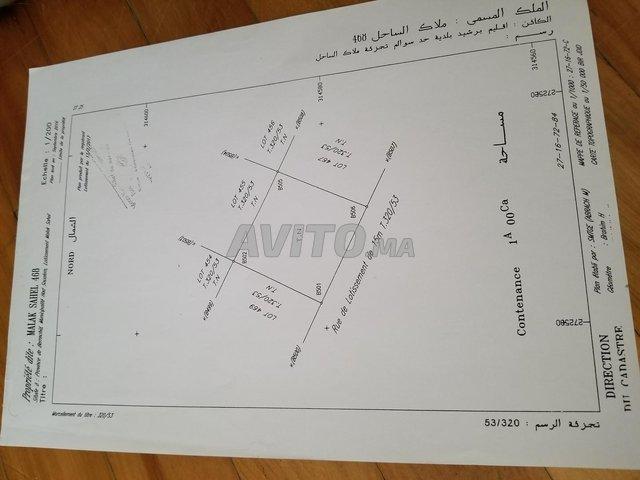 Terrain titré  en Vente à Had Soualem - 1