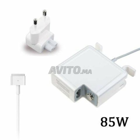 Chargeur 85w pour Macbook Pro d'origine - 5