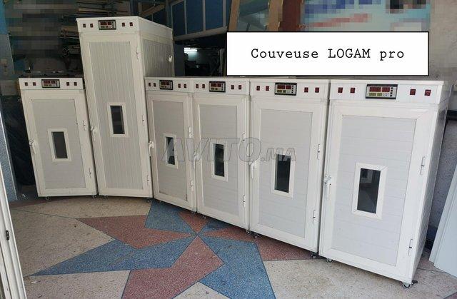 couveuse Logam Qurtsmart Automatique réf Agpk - 1