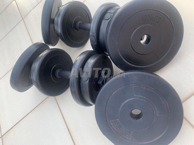 Produits sportif  - 2