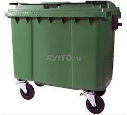 Poubelle bac à ordure 660L - 1