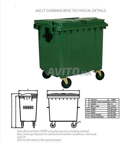 Poubelle bac à ordure 660L - 4