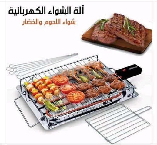 Electric grill itimat - 3