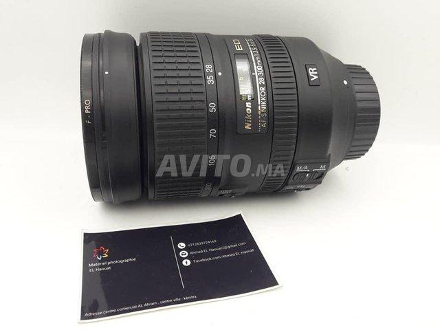 Nikon 28 300 VR  - 1
