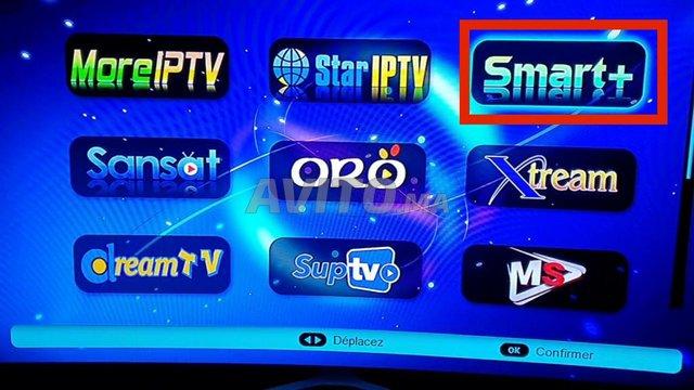 Smart plus iptv - 1