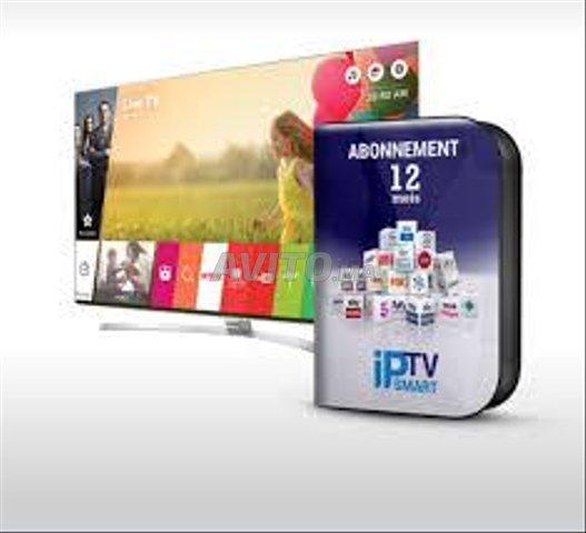 IPTV Super fiable et stable en haute qualite  - 1