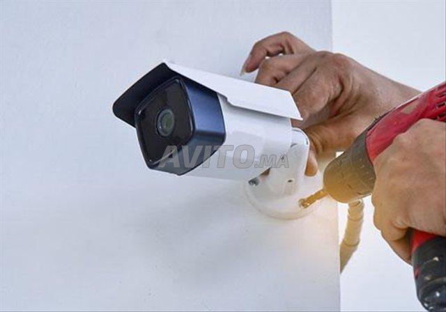 Caméra de surveillance - 1