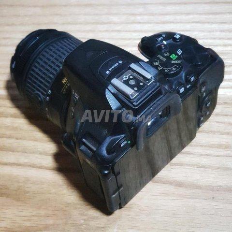 Nikon d5500 full accessoires  - 1