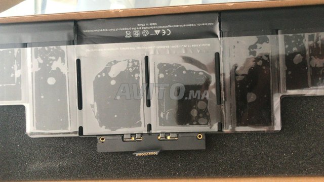 Batterie pour MacBook Pro 15 Retina - 1