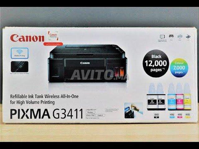 imprimante multifonction Canon G3411 Wi-Fi - 2