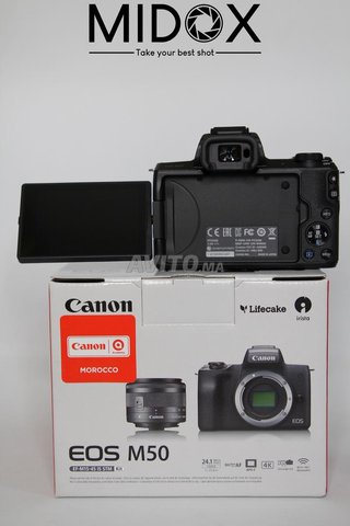 Canon M50et 15-45mm is STM MAGASIN Midox SHOP - 5