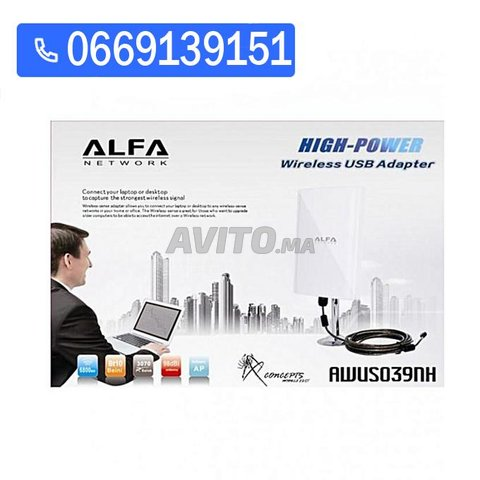 ALFA Network AWUS039NH Carte réseau wifi - 2