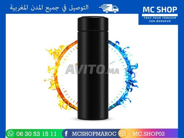Bouteille Thermos Led en acier inoxydable - 5
