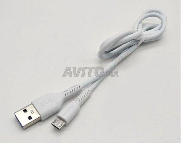 Cable V8 5A Charge Rapide Transfert De Données - 1