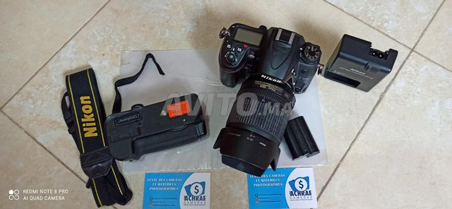 Nikon D7000 Boster Grip et 18-105vr import Germany - 2
