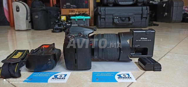 Nikon D7000 Boster Grip et 18-105vr import Germany - 5