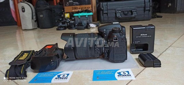Nikon D7000 Boster Grip et 18-105vr import Germany - 3