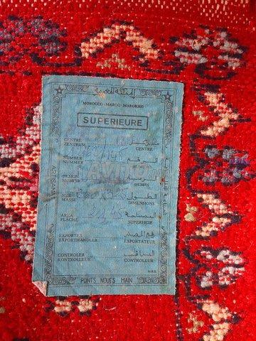 Tapis marocain - 1