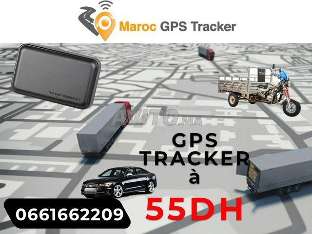 تتبع سياراتك في الوقت الحقيقي gps tracker - 1