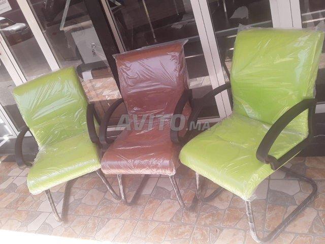 chaise luge réf 450 à Casablanca  Réf Mxs4a  à Cas - 1
