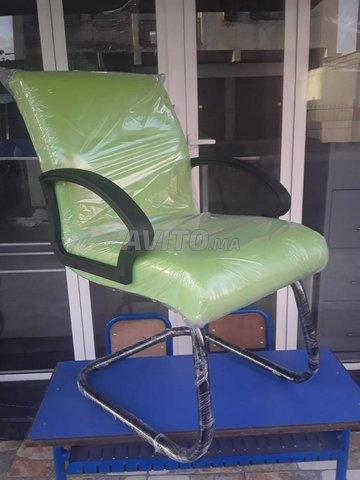 chaise luge réf 450 à Casablanca  Réf Mxs4a  à Cas - 2