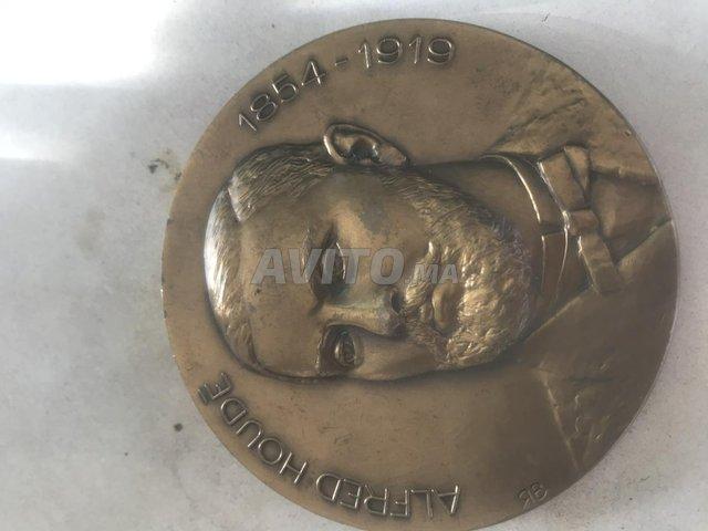 medaille armoirie - 4