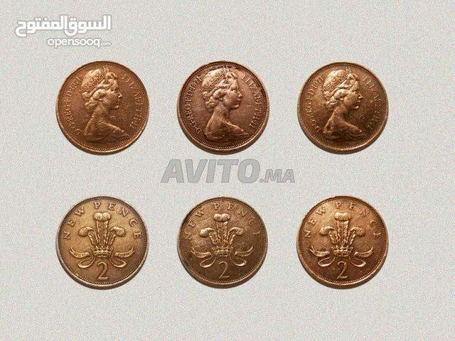 3 pièces 2 New pence 1971 britannique - 1