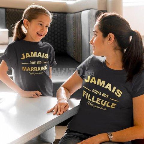 T-shirt personnalisé  - 1