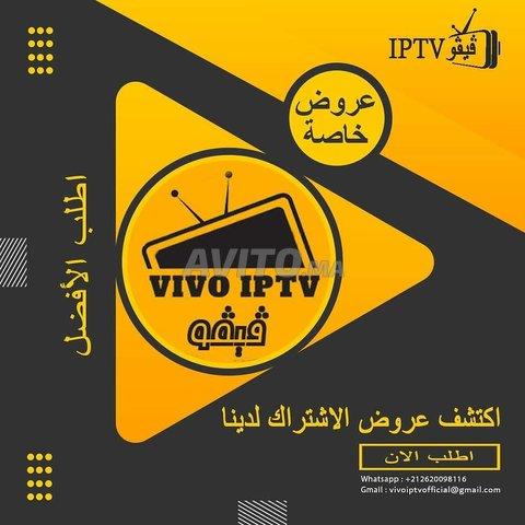 Iptv - 2
