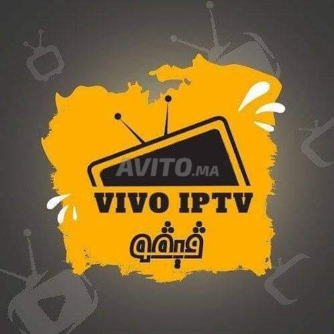 Iptv - 3