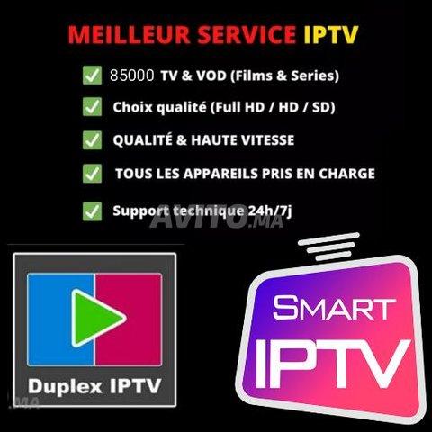 IPTV abonmment 4k full HD - 1