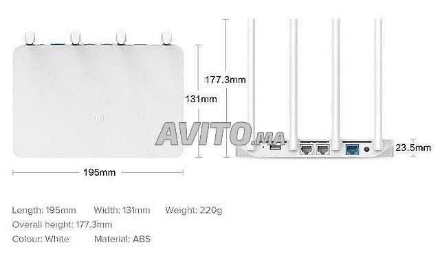 Xiaomi Mi Routeur 3 Wifi AC 1200 avec 4 antennes - 2