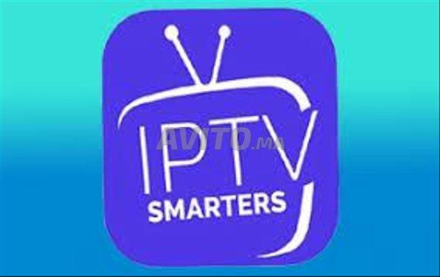 IPTV Super fiable et stable en haute qualite  - 2
